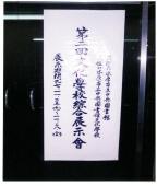http://text.library.kr/ggm_photo/pc2015/service_file/pc20151013.jpg