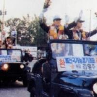GM00071141.jpg