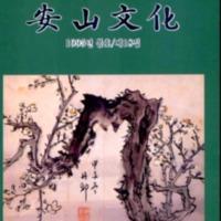 http://text.library.kr/dc0030/dc00300054/dc00300054.pdf