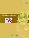http://text.library.kr/dc2015/dc20150994/dc20150994.pdf