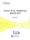 http://text.library.kr/dc0060/dc00600024/dc00600024.pdf