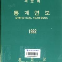 http://text.library.kr/dc0020/dc00202752/dc00202752.pdf