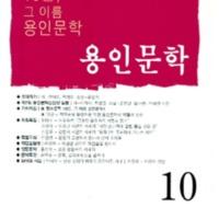 http://text.library.kr/dc0030/dc00300217/dc00300217.pdf