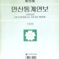 http://text.library.kr/dc0020/dc00202400/dc00202400.pdf