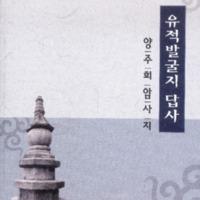 http://text.library.kr/dc0010/dc00100055/dc00100055.pdf