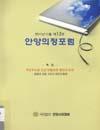 http://text.library.kr/dc0070/dc00700113/dc00700113.pdf