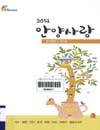 http://text.library.kr/dc2015/dc20150236/dc20150236.pdf