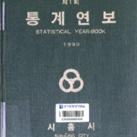 http://text.library.kr/dc0020/dc00202365/dc00202365.pdf