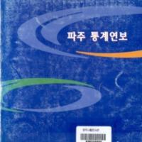 http://text.library.kr/dc0020/dc00201344/dc00201344.pdf