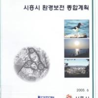 http://text.library.kr/dc0020/dc00200544/dc00200544.pdf