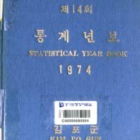 http://text.library.kr/dc0020/dc00202189/dc00202189.pdf