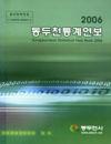 http://text.library.kr/dc2015/dc20150216/dc20150216.pdf