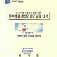 http://text.library.kr/dc0030/dc00310439/dc00310439.pdf
