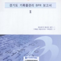 http://text.library.kr/dc0010/dc00100159/dc00100159.pdf