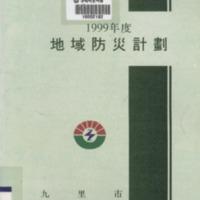 http://text.library.kr/dc0020/dc00203404/dc00203404.pdf