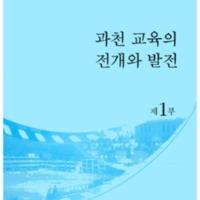 http://archivelab.co.kr/kmemory/GM00025125.pdf