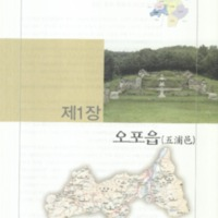 http://archivelab.co.kr/kmemory/GM00020868.pdf