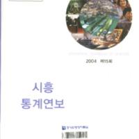 http://text.library.kr/dc0020/dc00202378/dc00202378.pdf