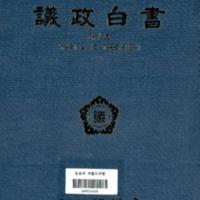 http://text.library.kr/dc0020/dc00201161/dc00201161.pdf