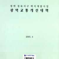 http://text.library.kr/dc0020/dc00200560/dc00200560.pdf