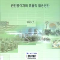http://text.library.kr/dc0020/dc00200540/dc00200540.pdf