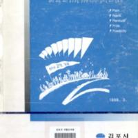 http://text.library.kr/dc0020/dc00201155/dc00201155.pdf