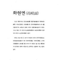 http://archivelab.co.kr/kmemory/GM00022758.pdf