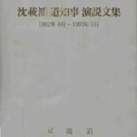 http://text.library.kr/dc0010/dc00100942/dc00100942.pdf