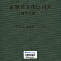 http://archivelab.co.kr/kmemory/GM00024859.pdf