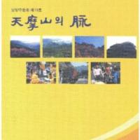 http://text.library.kr/dc0030/dc00310672/dc00310672.pdf