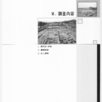 http://archivelab.co.kr/kmemory/GM00020719.pdf