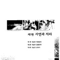 GM00022972.pdf