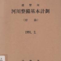 http://text.library.kr/dc0020/dc00203046/dc00203046.pdf