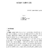 http://archivelab.co.kr/kmemory/GM00023727.pdf