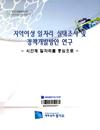 http://text.library.kr/dc0080/dc00800105/dc00800105.pdf