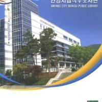DC00520612.pdf