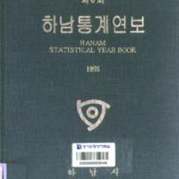 http://text.library.kr/dc0020/dc00202779/dc00202779.pdf