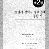 http://archivelab.co.kr/kmemory/GM00024294.pdf