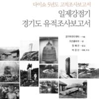 DC20200016.pdf