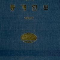 http://text.library.kr/dc0020/dc00201125/dc00201125.pdf