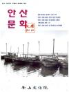 http://text.library.kr/dc0030/dc00300085/dc00300085.pdf
