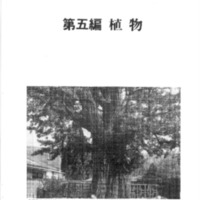 http://archivelab.co.kr/kmemory/GM00021685.pdf