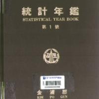 http://text.library.kr/dc0020/dc00202005/dc00202005.pdf