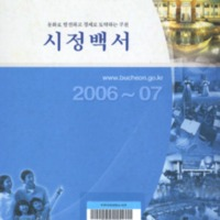 DC20180266.pdf