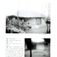 http://archivelab.co.kr/kmemory/GM00020046.pdf