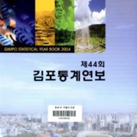 http://text.library.kr/dc0020/dc00201149/dc00201149.pdf