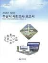 http://text.library.kr/dc2015/dc20150132/dc20150132.pdf