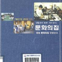 http://text.library.kr/dc0030/dc00300674/dc00300674.pdf