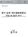 http://text.library.kr/dc2015/dc20150182/dc20150182.pdf