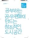 http://text.library.kr/dc0080/dc00800355/dc00800355.pdf